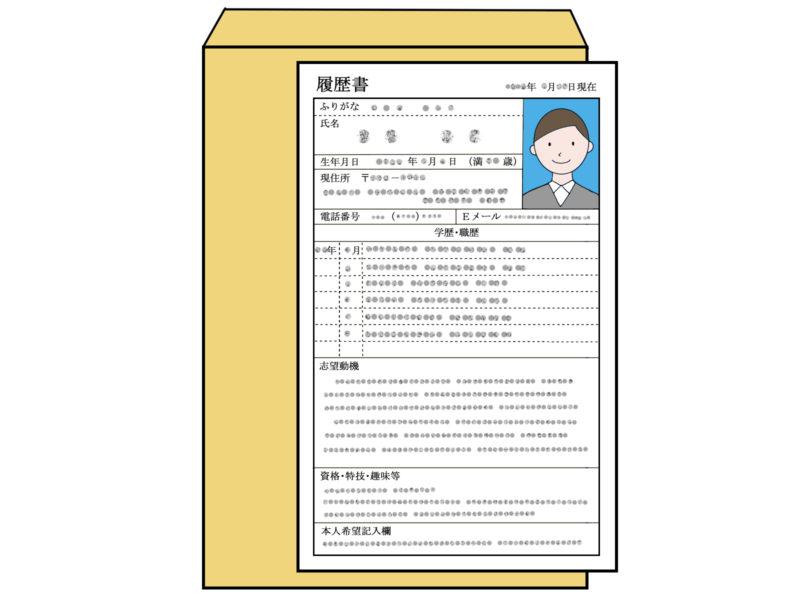 履歴書の書き方(ぼかし)
